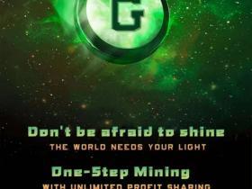 绿灯星球GL注册教程,价格被爆炒到5毛~