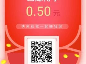 《满堂福》—抢先收旗下文章转发app
