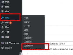 wordpress后台太卡怎么办?