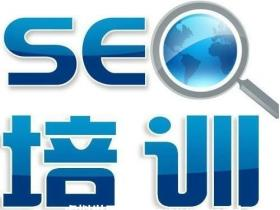 虚拟世界承接SEO培训(百度搜索引擎优化),一次培训终身服务~