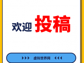 U米宝藏看广告赚钱,0撸好项目~~