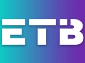 ETB今日首码!