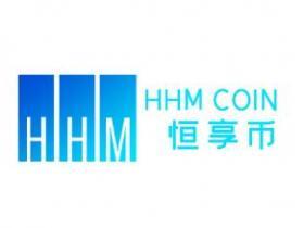 今日首码恒享币(HHM)