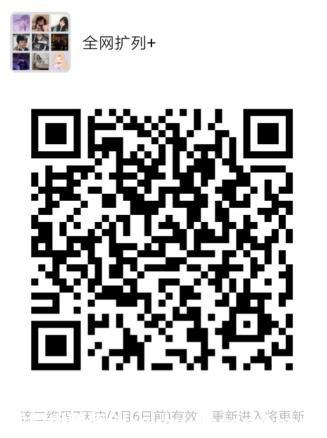 微信好友—互粉扩列群,秒加5000好友,不定时更新~