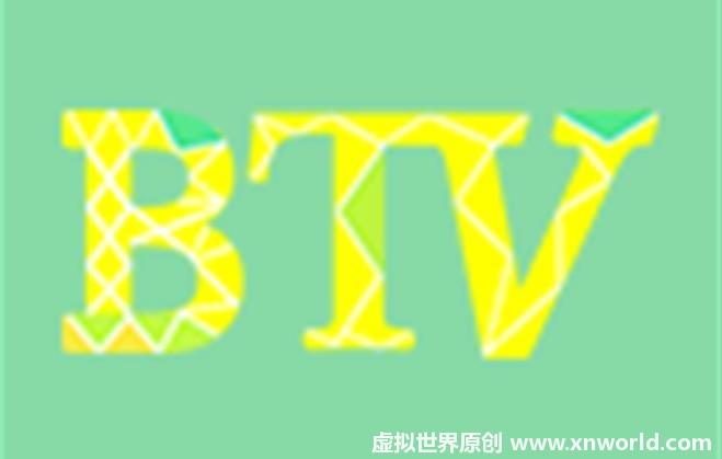 BTV比特源力4月26号全球中国区首发上线,盛大开放!