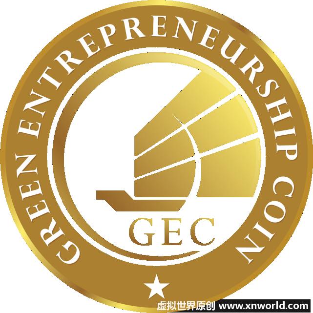 GEC环保币 目前1500一枚。实名认证送一台矿机。