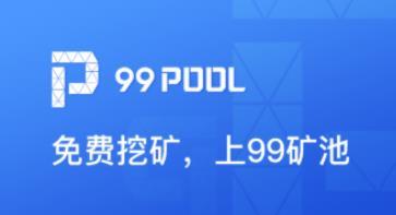 9Pool矿池社区