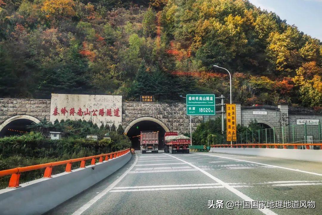 秦岭,凭什么能定义中国?