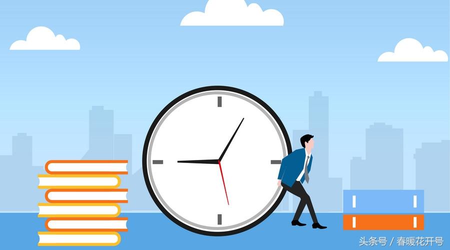 陈春花:你效率低是因为你不会管理时间